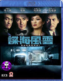 Shanghai Blu-Ray (2010) (Region A) (English Subtitled)