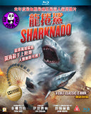 Sharknado Blu-Ray (2013) (Region A) (Hong Kong Version)