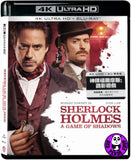 Sherlock Holmes: A Game of Shadows 4K UHD + Blu-Ray (2011) 神探福爾摩斯: 詭影遊戲 (Hong Kong Version)