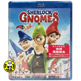 Sherlock Gnomes 神探福爾摩侏 Blu-Ray (2018) (Region A) (Hong Kong Version)