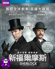 Sherlock: The Abominable Bride 新福爾摩斯 Blu-Ray (2015) (Region A) (Hong Kong Version)