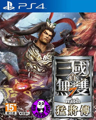 Shin Sangoku Musou 7 with Moushouden (PlayStation 4) Region Free (PS4 Chinese Subtitled Version) 真・三國無雙7 + 猛將傳 (中文版)