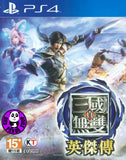 Shin Sangoku Musou Eiketsuden (PlayStation 4) Region Free (PS4 Chinese Subtitled Version) 真三國無雙 英傑傳 (中文版)