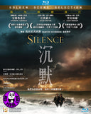 Silence 沉默 Blu-Ray (2017) (Region A) (Hong Kong Version)