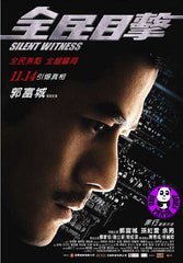 Silent Witness (2013) (Region 3 DVD) (English Subtitled)