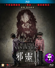 Sinister 2 邪靈2之滅門鬼童s Blu-Ray (2015) (Region A) (Hong Kong Version)