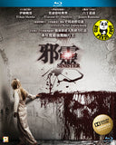 Sinister Blu-Ray (2012) (Region Free) (Hong Kong Version)