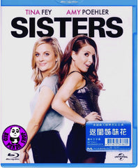 Sisters 返閨姊妹花 Blu-Ray (2015) (Region Free) (Hong Kong Version)