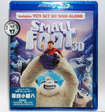Smallfoot 尋找小腳八 2D + 3D Blu-ray (2018) (Region Free) (Hong Kong Version)