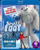 Smallfoot 尋找小腳八 Blu-ray (2018) (Region A) (Hong Kong Version)