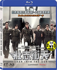 Soar Into The Sun 壯志衡天 (2011) (Region A Blu-ray) (English Subtitled) Korean Movie