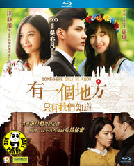 Somewhere Only We Know Blu-ray (2015) (Region A) (English Subtitled)