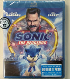 Sonic The Hedgehog Blu-ray (2020) 超音鼠大電影 (Region Free) (Hong Kong Version)