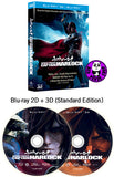 Space Pirate Captain Harlock 2D + 3D 宇宙海盜夏羅古 (2013) (Region A Blu-ray) (English Subtitled) Japanese movie Standard Edition