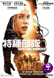 Special Forces 特種部隊 (2011) (Region A Blu-ray) (Hong Kong Version) French movie aka Forces spéciales