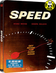 Speed Blu-Ray (1994) (Region Free) (Hong Kong Version) Steelbook version
