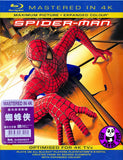 Spider-Man Blu-Ray (2002) (Region Free) (Hong Kong Version) (Mastered in 4K)