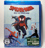Spider-man: Into the Spider-Verse 蜘蛛俠: 跳入蜘蛛宇宙 Blu-Ray (2018) (Region Free) (Hong Kong Version)