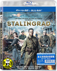 Stalingrad 2D + 3D Blu-Ray (2013) (Region A) (Hong Kong Version)