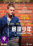 Standing Tall 暴風少年 (2015) (Region 3 DVD) (English Subtitled) French Movie aka La tete haute