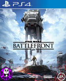 Star Wars Battlefront (PlayStation 4) Region Free (PS4 English & Chinese Subtitled Version) 星際大戰: 戰場前線 (中英文合版)