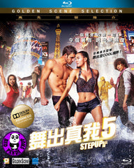 Step Up All In Blu-Ray (2014) (Region A) (Hong Kong Version) 2 Disc Edition