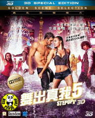 Step Up All In 3D Blu-Ray (2014) (Region A) (Hong Kong Version)