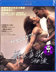 Step Up Blu-ray (2006) (Region A) (Hong Kong Version)