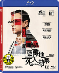 Suburbicon 堅離地死人劫案 Blu-Ray (2017) (Region A) (Hong Kong Version)