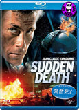 Sudden Death Blu-Ray (1995) (Region Free) (Hong Kong Version)
