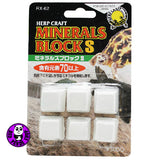 Sudo Herp Craft RX62 Minerals Block S (Sudo/Herp Craft) (Reptile Care & Treatment)