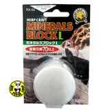 Sudo Herp Craft RX63 Minerals Block L (Sudo/Herp Craft) (Reptile Care & Treatment)