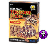 Sudo Starpet RX11, RX12 Herp Craft Tortoise Food 200g, 700g (Sudo/Starpet) (Reptile Food)