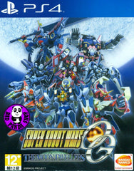 Super Robot Wars OG: The Moon Dwellers (PlayStation 4) Region Free (PS4 Chinese Subtitled Version) 超級機器人大戰: 月球居住者 (中文版)