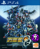 Super Robot Wars OG: The Moon Dwellers (PlayStation 4) Region Free (PS4 English Version)