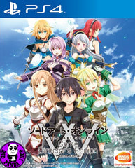 Sword Art Online Game Director's Edition (PlayStation 4) Region Free (PS4 English & Chinese Subtitled Version) 刀劍神域 (中英文合版)