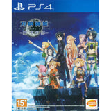 Sword Art Online: Hollow Realization (PlayStation 4) Region Free (PS4 Chinese Subtitled Version) 刀劍神域 虛空幻界 (中文版)