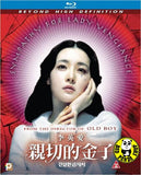 Sympathy For Lady Vengeance (2005) (Region A Blu-ray) (English Subtitled) Korean Movie