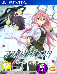 The Asterisk War: The Academy on the Water (PS Vita) Region Free (PS Vita Chinese Subtitled Version) 學戰都市 Asterisk 鳳華絢爛 (中文版)