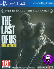 The Last Of Us Remastered (PlayStation 4) Region Free (PS4 English & Chinese Subtitled Version) 最後生還者重製版(中英文合版)