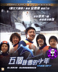 Take Off (2010) (Region A Blu-ray) (English Subtitled) Korean Movie