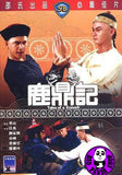 Tales Of A Eunuch (1983) (Region 3 DVD) (English Subtitled) (Shaw Brothers)
