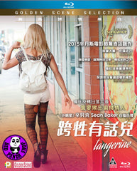 Tangerine 跨性有話兒 Blu-Ray (2015) (Region A) (Hong Kong Version)