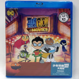 Teen Titans Go! To The Movie 少年悍將GO! 大電影 Blu-Ray (2018) (Region A) (Hong Kong Version)