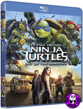 Teenage Mutant Ninja Turtles: Out Of The Shadows 忍者龜: 魅影突擊 Blu-Ray (2016) (Region A) (Hong Kong Version)