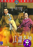 Temple Of The Red Lotus (1965) (Region 3 DVD) (English Subtitled) (Shaw Brothers)