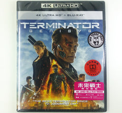 Terminator: Genisys 未來戰士 創世智能 4K UHD + Blu-Ray (2015) (Hong Kong Version)