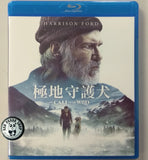 The Call Of The Wild Blu-ray (2020) 極地守護犬 (Region Free) (Hong Kong Version)
