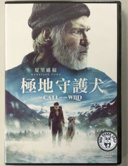 The Call Of The Wild (2020) 極地守護犬 (Region 3 DVD) (Chinese Subtitled)