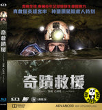 The Cave Blu-ray (2020) 奇蹟救援 (Region Free) (Hong Kong Version)
